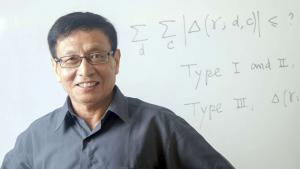 Photo of Zhang Yitang